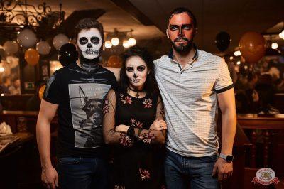 «Хэллоуин»: «Территория страха», 27 октября 2018 - Ресторан «Максимилианс» Новосибирск - 77