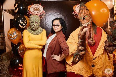 «Хэллоуин»: «Территория страха», 27 октября 2018 - Ресторан «Максимилианс» Новосибирск - 8