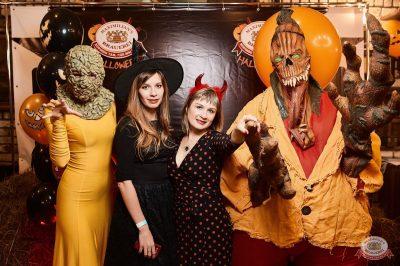 «Хэллоуин»: «Территория страха», 27 октября 2018 - Ресторан «Максимилианс» Новосибирск - 9