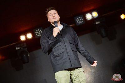 Александр Незлобин, 31 октября 2018 - Ресторан «Максимилианс» Новосибирск - 1