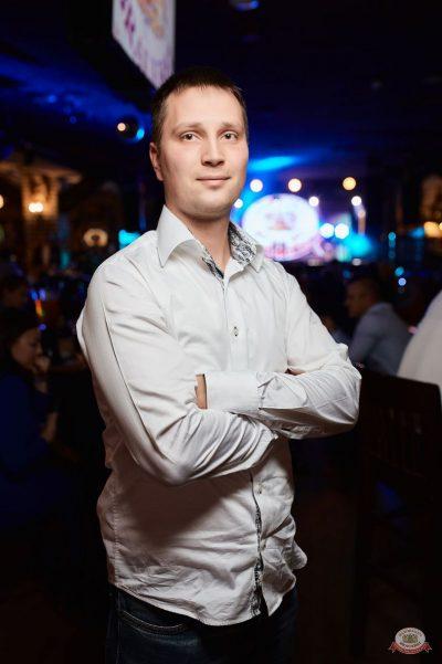 Александр Незлобин, 31 октября 2018 - Ресторан «Максимилианс» Новосибирск - 10