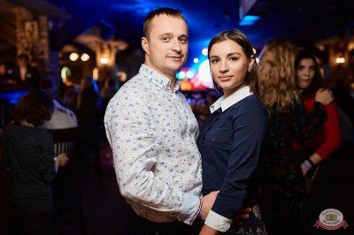 Александр Незлобин, 31 октября 2018 - Ресторан «Максимилианс» Новосибирск - 21