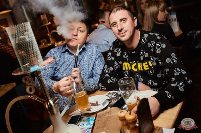 Александр Незлобин, 31 октября 2018 - Ресторан «Максимилианс» Новосибирск - 22