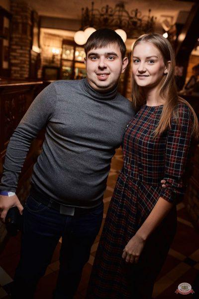 Александр Незлобин, 31 октября 2018 - Ресторан «Максимилианс» Новосибирск - 26