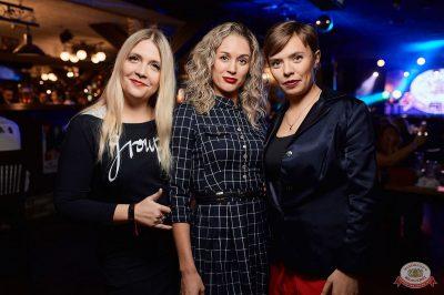 Александр Незлобин, 31 октября 2018 - Ресторан «Максимилианс» Новосибирск - 28