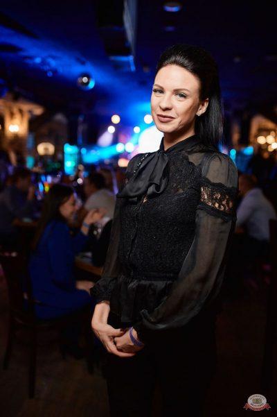 Александр Незлобин, 31 октября 2018 - Ресторан «Максимилианс» Новосибирск - 32