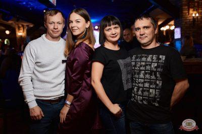 Александр Незлобин, 31 октября 2018 - Ресторан «Максимилианс» Новосибирск - 40