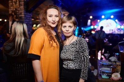 Александр Незлобин, 31 октября 2018 - Ресторан «Максимилианс» Новосибирск - 43
