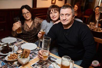 Александр Незлобин, 31 октября 2018 - Ресторан «Максимилианс» Новосибирск - 46