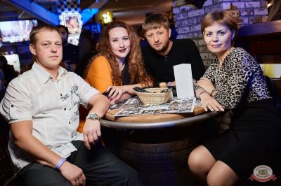 Александр Незлобин, 31 октября 2018 - Ресторан «Максимилианс» Новосибирск - 47