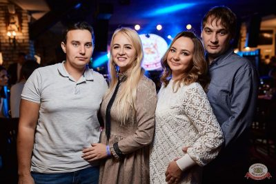 Александр Незлобин, 31 октября 2018 - Ресторан «Максимилианс» Новосибирск - 48