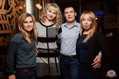 Александр Незлобин, 31 октября 2018 - Ресторан «Максимилианс» Новосибирск - 49