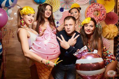 «Дыхание ночи»: сладкая вечеринка «Sweet Party», 2 ноября 2018 - Ресторан «Максимилианс» Новосибирск - 13
