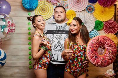 «Дыхание ночи»: сладкая вечеринка «Sweet Party», 2 ноября 2018 - Ресторан «Максимилианс» Новосибирск - 16