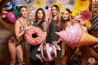 «Дыхание ночи»: сладкая вечеринка «Sweet Party», 2 ноября 2018 - Ресторан «Максимилианс» Новосибирск - 17