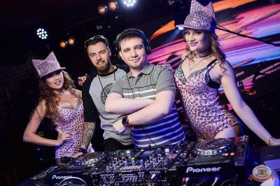 «Дыхание ночи»: сладкая вечеринка «Sweet Party», 2 ноября 2018 - Ресторан «Максимилианс» Новосибирск - 21