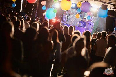 «Дыхание ночи»: сладкая вечеринка «Sweet Party», 2 ноября 2018 - Ресторан «Максимилианс» Новосибирск - 22