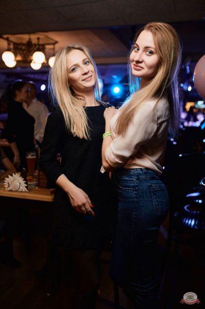 «Дыхание ночи»: сладкая вечеринка «Sweet Party», 2 ноября 2018 - Ресторан «Максимилианс» Новосибирск - 31