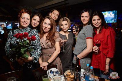 «Дыхание ночи»: сладкая вечеринка «Sweet Party», 2 ноября 2018 - Ресторан «Максимилианс» Новосибирск - 32