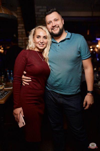 «Дыхание ночи»: сладкая вечеринка «Sweet Party», 2 ноября 2018 - Ресторан «Максимилианс» Новосибирск - 34