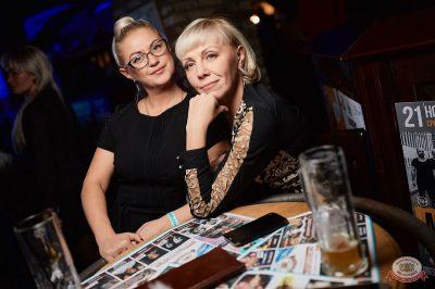«Дыхание ночи»: сладкая вечеринка «Sweet Party», 2 ноября 2018 - Ресторан «Максимилианс» Новосибирск - 38