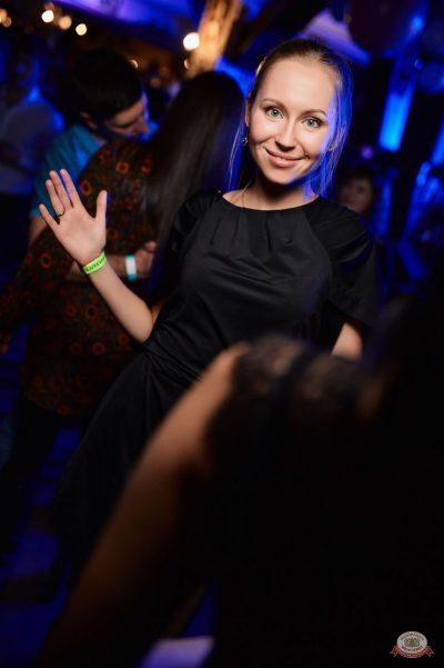 «Дыхание ночи»: сладкая вечеринка «Sweet Party», 2 ноября 2018 - Ресторан «Максимилианс» Новосибирск - 40