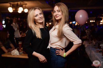 «Дыхание ночи»: сладкая вечеринка «Sweet Party», 2 ноября 2018 - Ресторан «Максимилианс» Новосибирск - 47
