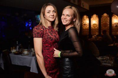 «Дыхание ночи»: сладкая вечеринка «Sweet Party», 2 ноября 2018 - Ресторан «Максимилианс» Новосибирск - 48