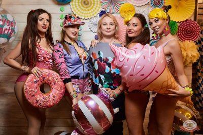 «Дыхание ночи»: сладкая вечеринка «Sweet Party», 2 ноября 2018 - Ресторан «Максимилианс» Новосибирск - 5
