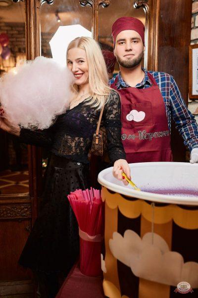 «Дыхание ночи»: сладкая вечеринка «Sweet Party», 2 ноября 2018 - Ресторан «Максимилианс» Новосибирск - 8