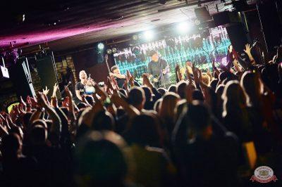 Группа «Крематорий», 7 ноября 2018 - Ресторан «Максимилианс» Новосибирск - 13