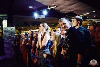 Группа «Крематорий», 7 ноября 2018 - Ресторан «Максимилианс» Новосибирск - 14