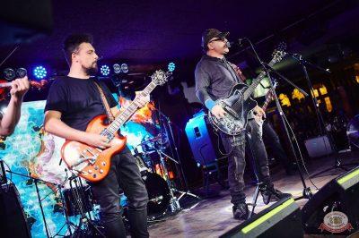 Группа «Крематорий», 7 ноября 2018 - Ресторан «Максимилианс» Новосибирск - 16