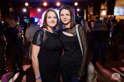 Группа «Крематорий», 7 ноября 2018 - Ресторан «Максимилианс» Новосибирск - 19