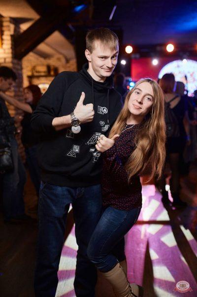 Группа «Крематорий», 7 ноября 2018 - Ресторан «Максимилианс» Новосибирск - 20