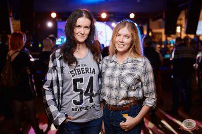 Группа «Крематорий», 7 ноября 2018 - Ресторан «Максимилианс» Новосибирск - 23