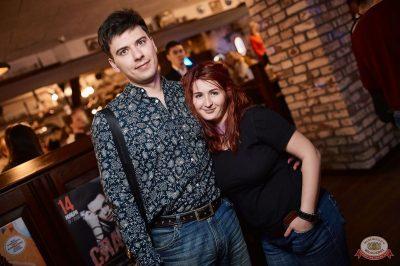 Группа «Крематорий», 7 ноября 2018 - Ресторан «Максимилианс» Новосибирск - 25