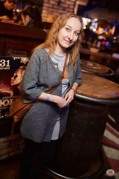 Группа «Крематорий», 7 ноября 2018 - Ресторан «Максимилианс» Новосибирск - 26