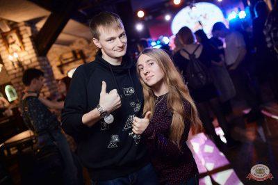 Группа «Крематорий», 7 ноября 2018 - Ресторан «Максимилианс» Новосибирск - 28