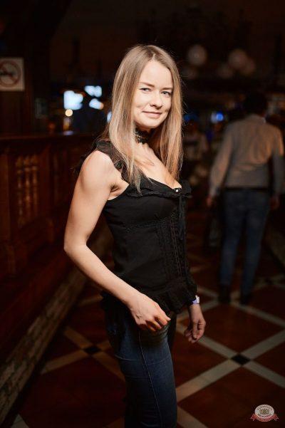 Группа «Крематорий», 7 ноября 2018 - Ресторан «Максимилианс» Новосибирск - 34