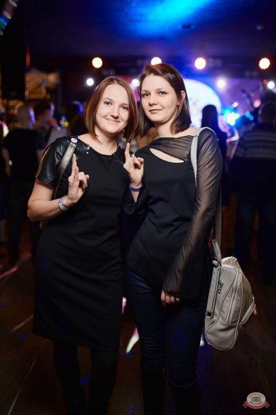 Группа «Крематорий», 7 ноября 2018 - Ресторан «Максимилианс» Новосибирск - 35