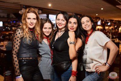 Группа «Крематорий», 7 ноября 2018 - Ресторан «Максимилианс» Новосибирск - 38