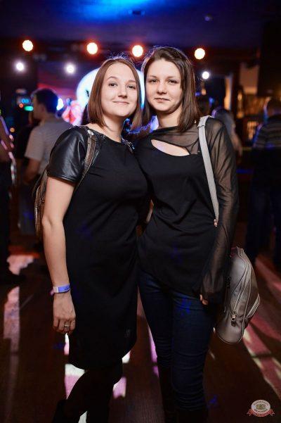 Группа «Крематорий», 7 ноября 2018 - Ресторан «Максимилианс» Новосибирск - 39
