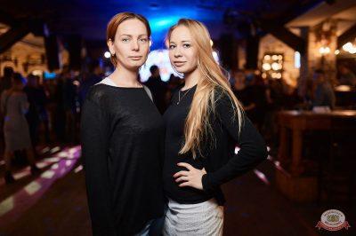 Группа «Крематорий», 7 ноября 2018 - Ресторан «Максимилианс» Новосибирск - 42