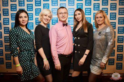 Disco Дача, 9 ноября 2018 - Ресторан «Максимилианс» Новосибирск - 10