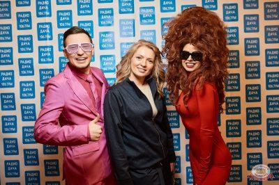 Disco Дача, 9 ноября 2018 - Ресторан «Максимилианс» Новосибирск - 12