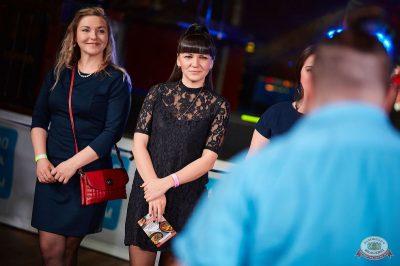 Disco Дача, 9 ноября 2018 - Ресторан «Максимилианс» Новосибирск - 13