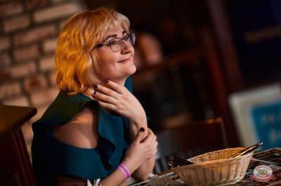 Disco Дача, 9 ноября 2018 - Ресторан «Максимилианс» Новосибирск - 22