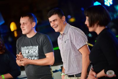 Disco Дача, 9 ноября 2018 - Ресторан «Максимилианс» Новосибирск - 23