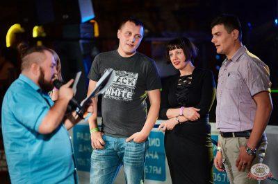 Disco Дача, 9 ноября 2018 - Ресторан «Максимилианс» Новосибирск - 24